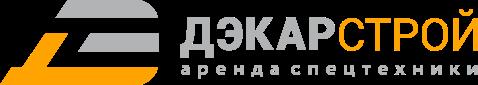 Дэкар-Строй