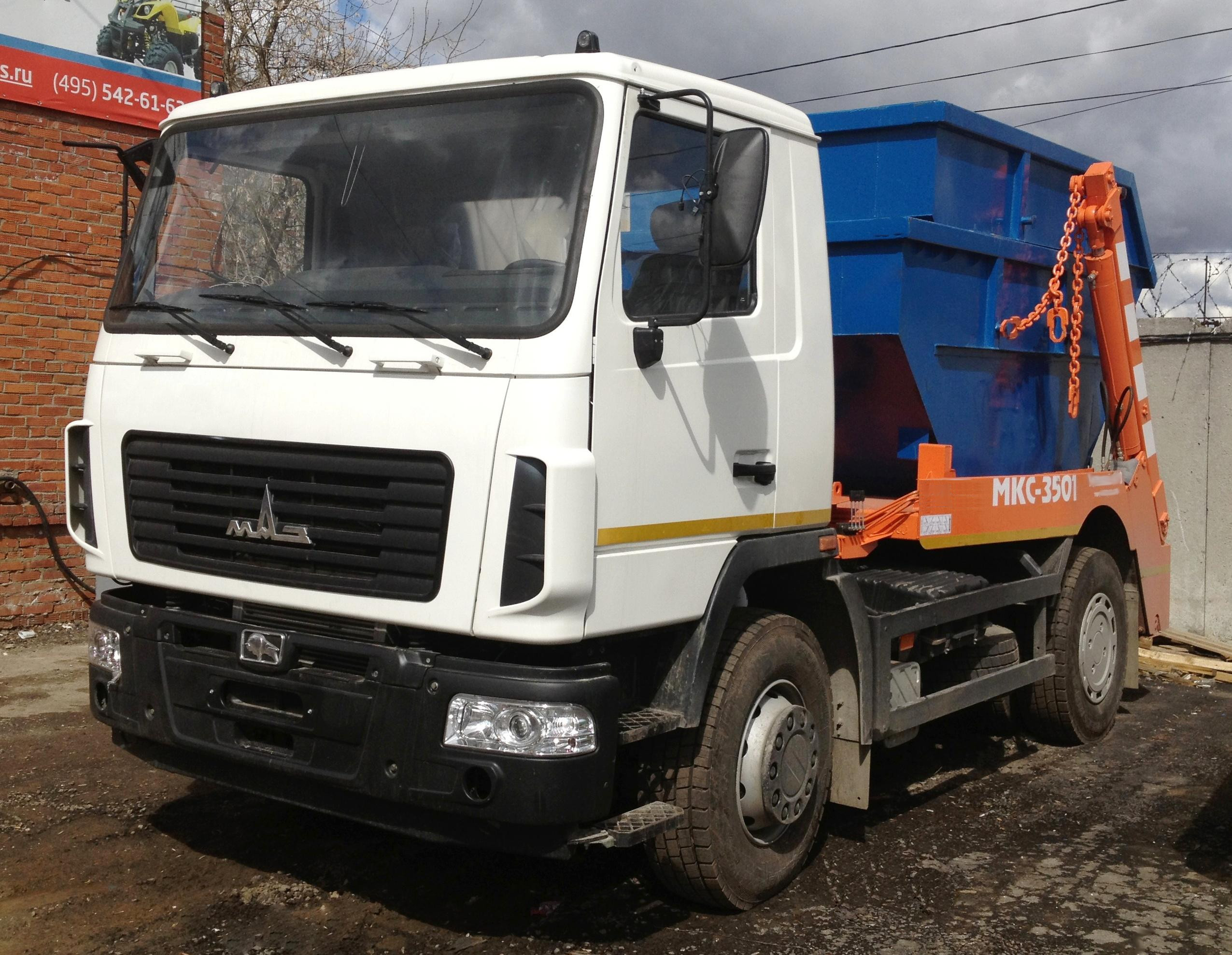 МАЗ МКС-3501 - 8 м3 9 тонн в аренду