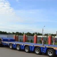 Трал 35-45 тонн в аренду